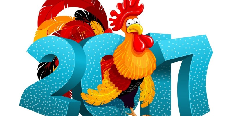2017, Chinese Year of the Rooster: more passion and commitment towards the common good